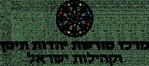 בית מורשת תימן לוגו