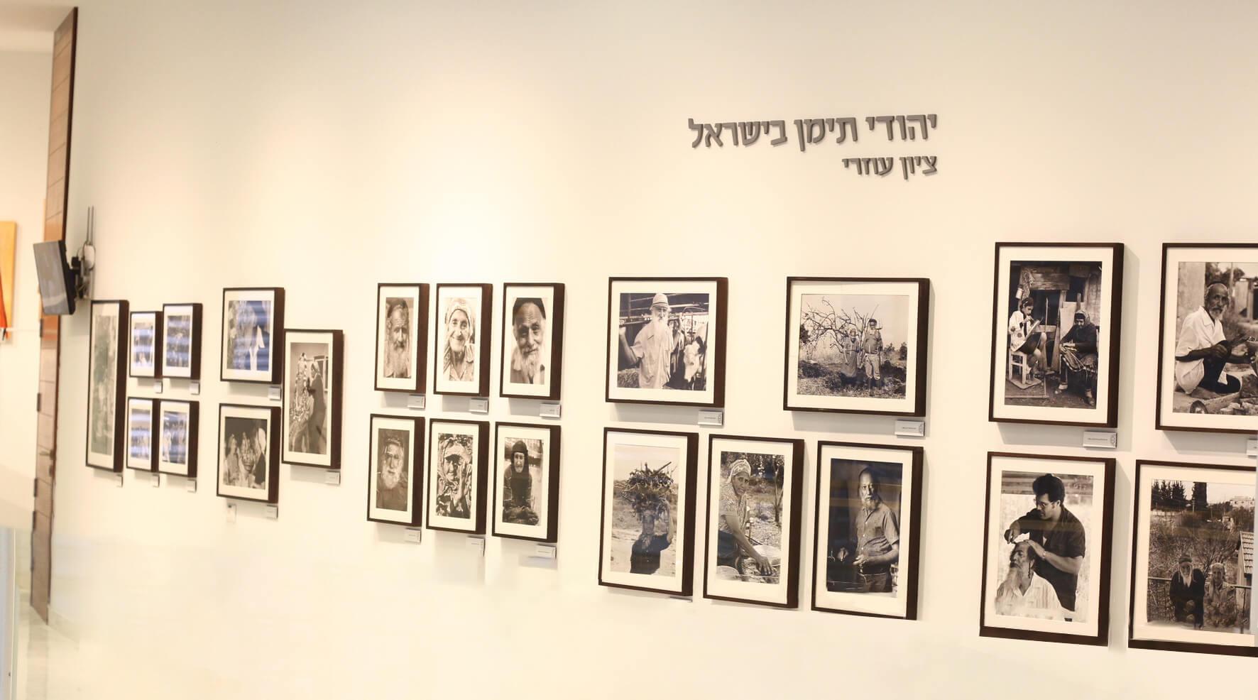 גלריית תמונות יהודי תימן בישראל