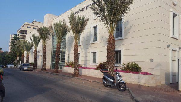 מוזיאון בית מורשת תימן וקהילות ישראל רחובות